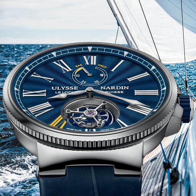Only Watch 2017 Ulysse Nardin Marine Tourbillon