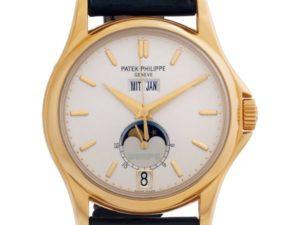 Patek Philippe Annual Calendar Wempe 125th Anniversary 5125J