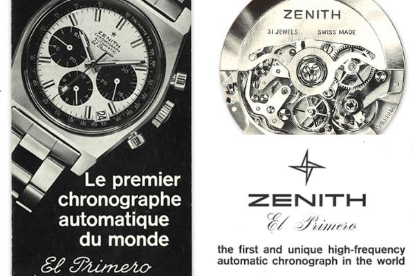 Zenith El Primero Chronograph makes history