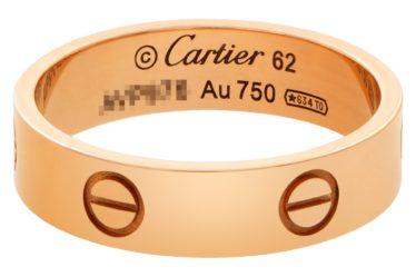 Cartier Love Ring 18k Rose Gold