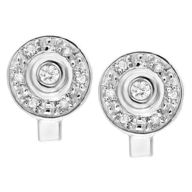 Cute round diamond earrings (0.20ct) in 18k white gold image 1