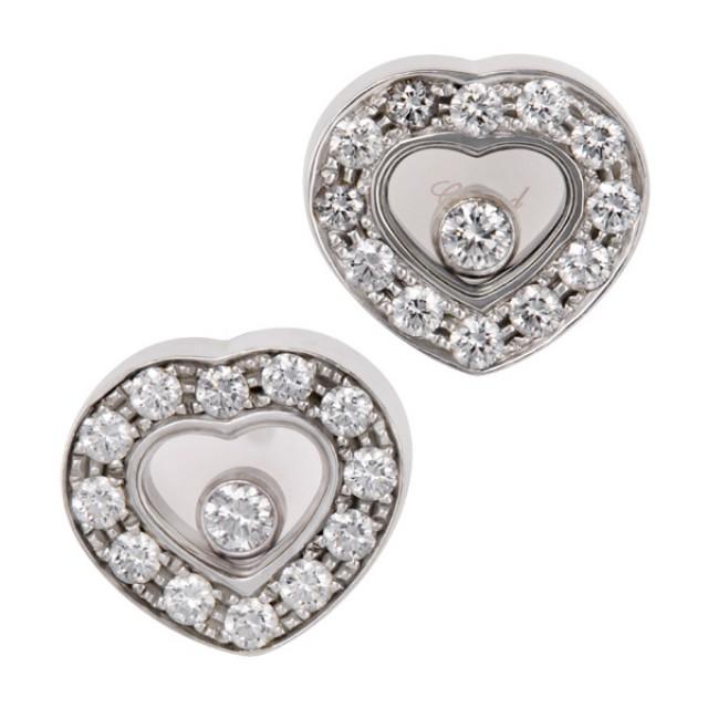 Chopard Happy Diamond Heart earrings in 18k white gold image 1