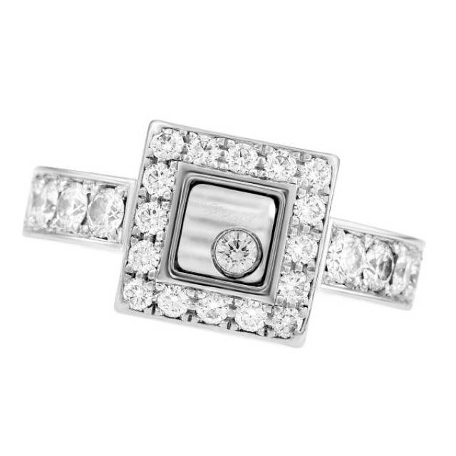 Chopard Happy Diamond Icons ring 18k white gold image 1