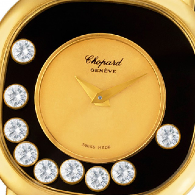 Chopard Happy Diamond 5089/5 image 1